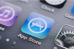 海外   英国App Store将涨价25%:因受脱欧影响