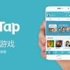 原创 | 上线不足一年用户已破千万,TapTap如何在渠道洗牌中逆流而上?