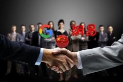 原创   网易或拿下Google Play在中国的经营权,这事你怎么看?