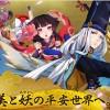 原创   上线首日登顶日本免费榜,网易游戏是怎么做到的?