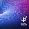 原创 | 明天的UP2017腾讯互动娱乐年度发布会看什么?