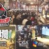活动 | 创梦天地将承办Game Jam向全球征集独立游戏