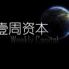 壹周游戏资本 | 本周资本动向为零,21家游戏公司Q1财报一览