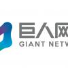 行业   世纪游轮更名巨人网络,发布全新LOGO
