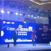 观察 | 2017ChinaJoy超级联赛西南赛区完美落幕