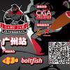 观察   独立游戏的狂欢!闪电鱼联袂Game Jam燃爆广州!