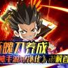 新游 | 卍解!首款斩魄刀养成手游《净化》全平台首发