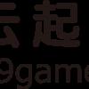 云起互娱【聘】商务专员/渠道专员/游戏测试员/游戏广告设计师/新媒体运营经理/Unity3D程序员等