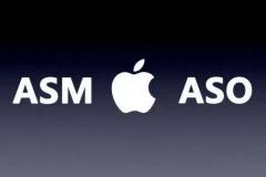 观察 | App Store有史以来最大改版,构建ASM服务平台成为新机遇?