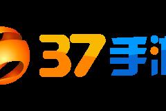 37手游秋季招聘:项目经理/高级原画设计师/广告设计师/高级广告优化师等