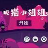 原创 | 两个中国人做了款烧脑解谜游戏,把地球人玩成傻子!你敢挑战吗?