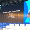 海外 | Mail.ru商务总监Albert:2017俄罗斯游戏市场解析