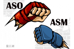 推广 | 玩转AppStore获量:ASO与ASM如何打好组合拳?
