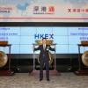 观察 | 游莱互动香港联交所主板挂牌上市,首日股价大涨7.9 %