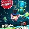 观察 | 乐逗游戏最新独立游戏《电力小子》获苹果精品推荐
