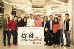 观察 | Google将举办首个Demo Day Asia,为创业者提供更多机会