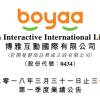 观察 | 博雅互动2018Q1营收1.6亿元,移动游戏营收下降32.3%