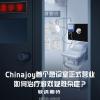 观察 | 腾讯手游助手参展第十六届 ChinaJoy 现场解锁玩手游新姿势