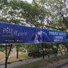 原创   继在国内成为爆款后,《恋与制作人》首次出海就强势登顶韩国免费榜