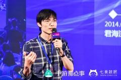 """观察   2018年游戏行业面临""""三难""""局面,中重度手游发行商该如何突围?"""