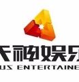 原创 | 天神娱乐2018上半年报:游戏业务收入5.96亿,净利润同比减少58.7%