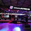 投稿   第十六届ChinaJoy首日官方电竞大赛舞台精彩回顾