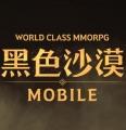 原创 | 累积预约279万,这款韩国MMOARPG手游到底拥有怎样的魅力?