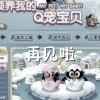 原创 |《猫咪公寓》空降游戏免费榜TOP3 虚拟宠物还有市场机会吗?