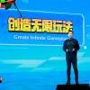 原创 | 专访网易游戏吴鑫鑫:寒冬只是暂时的,游戏行业需要更多好产品来为它正名