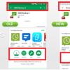 原创 | Google Play新版本来了:移除视频置顶、添加点赞,把更多选择权交给用户