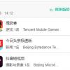 原创 | TapTap2.8分,拿下iOS游戏免费榜TOP1的《魂武者》其实并没有那么差