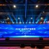报告 | 起底2018年广东游戏产业:1811亿规模、7761家企业、270亿出海收入