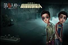原创 | 第五人格×疯狂的外星人,会成为2019年春节档影游联动的最大赢家吗?