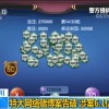 观察 | 央视报道棋牌游戏涉特大网络赌博,涉案资金高达6.1亿元