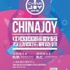 投稿 | 打造全球顶尖手游模拟器,雷电模拟器确认参展2019 ChinaJoy BTOC!