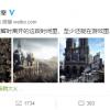 原创 | 游戏的另一种贡献:《刺客信条》或助力重建巴黎圣母院?