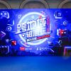 原创 | 成立3年、运营超百款游戏、团队近千人,这家广州游戏公司如何与行业一起长跑?