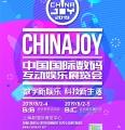 投稿   让财税管理更简单,优税猫确认参展2019ChinaJoyBTOB
