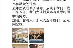 原创 | 对话君海游戏总裁邓志伦:《神命》海外月流水破8000万,未来5年继续坚定出海!
