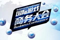 观察 | 2019国际游戏商务大会英国游戏专场赴华企业名单(第二批)