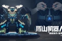 投稿   盾山机器人来袭!快来看看首款体感格斗机器人长什么样子