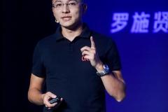 TGDC2019 | 腾讯罗施贤:新文创战略下的数字文化生产探索