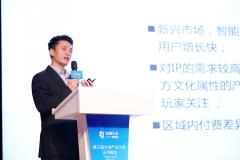 观察|三七互娱杨军:国产游戏加速出海 助力中国文化走向世界