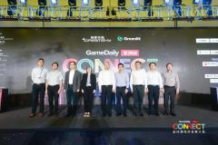观察|2019 GameDaily Connect全球游戏开发者大会今在深开幕