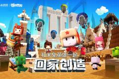 小米游戏联动《迷你世界》的背后,是未来游戏联运的新玩法