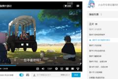 投稿   震惊!yostar悠星公司发布重磅猛料,大人气手游《明日方舟》动画化可能性微存?