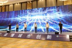 投稿|南京溧水:行业专家云集,推进电竞产业创新发展