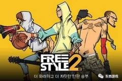 观察   韩国游戏市场:韩漫市场扩张,网漫改编活跃
