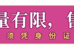 活动   萤火虫动漫游戏嘉年华五一漫展全情报公开啦!