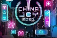 展会   首轮优惠期倒计时!2021ChinaJoyBTOB及同期会议购证火热开启!
